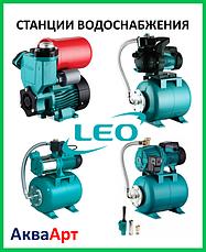 """Станции водоснабжения """"LEO"""" Aquatica"""