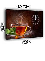 Картина с часами на холсте 68 х 48 Ароматный чай