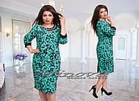Женское нарядное платье, ткань креп-трикотаж. Размер 50,52,54,56 . В наличии 5 цветов