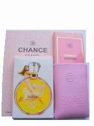 Мини парфюм Chanel Chance 20 мл