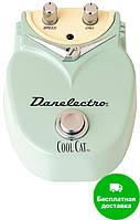 Гитарный эффект Danelectro COOL CAT DC1