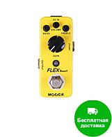 Гитарный эффект Mooer FLEX BOOST