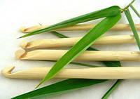Крючок вязальный 4,5 мм для ручного вязания из бамбука