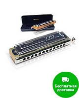 Губная гармошка Hohner M754001 Chromonica 270 Deluxe