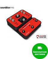 Гитарный процессор эффектов SOURCE AUDIO SA142 Soundblox Pro Classic Distortion