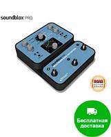 Бас-гитарный процессор эффектов SOURCE AUDIO SA141 Soundblox Pro Multiwave Bass Distortion