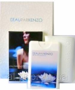 Мини парфюм Kenzo L'Eau Par Kenzo Pour Femme 20 мл (копия)