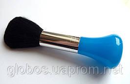 Кисточка для  макияжа GLOBOS BSB113
