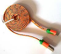 USB - Micro USB шнур плоский тканевый 1 метр оранжевый
