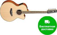 Электро-акустическая гитара Yamaha CPX700 II 12 (NT)