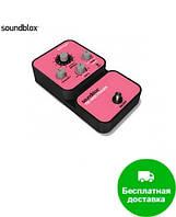 Гитарная педаль эффектов SOURCE AUDIO SA122 Soundblox Tri-Mod Phaser