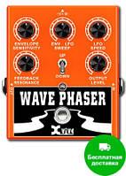 Гитарный эффект Xvive W1 WAVE PHASER