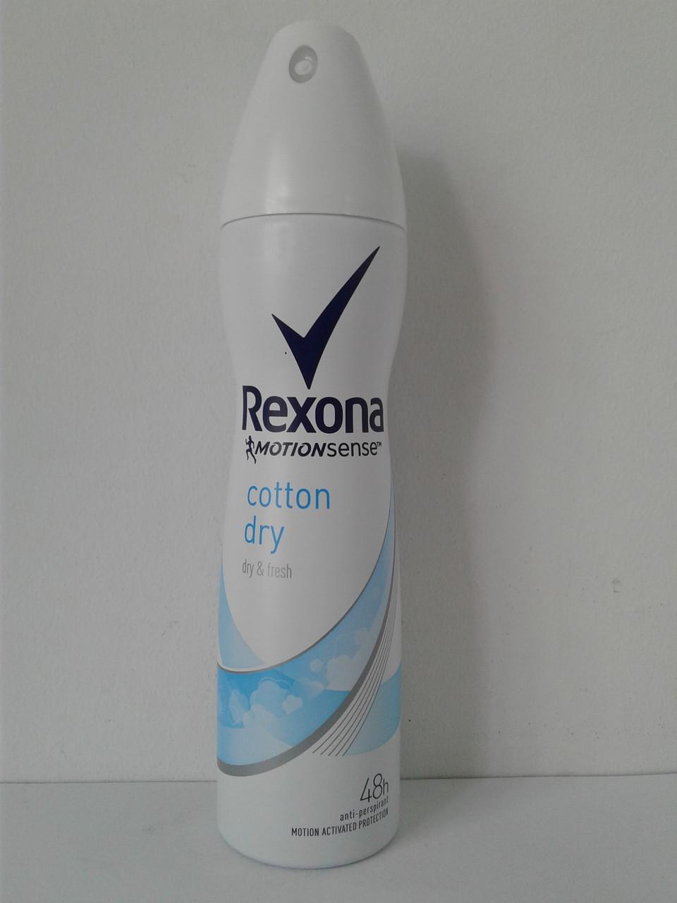 Аэрозольный женский дезодорант Rexona Cotton dry (Рексона Легкость хлопка) 150 мл.