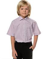 Школьные рубашки с коротким рукавом оптом