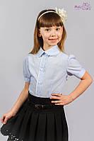 Блузка голубая с коротким рукавом Malena