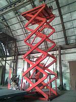Подъемник гидравлический Docker 2000х1600мм, ход 6,5м