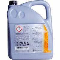 Моторное масло Mercedes Benz Motor 5W-30 MB229.5 канистра 5л A 000 989 83 01