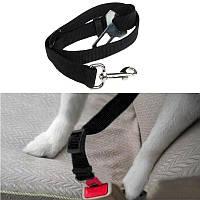 Ремень безопасности для собак и котов Travel Safety Belt в автомобиль
