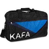Спортивная сумка KAFA V008 black small