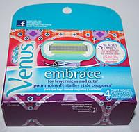 Gillette Venus Embrace упаковка 4 штуки оригинал