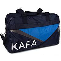 Спортивная сумка KAFA V008  blue big