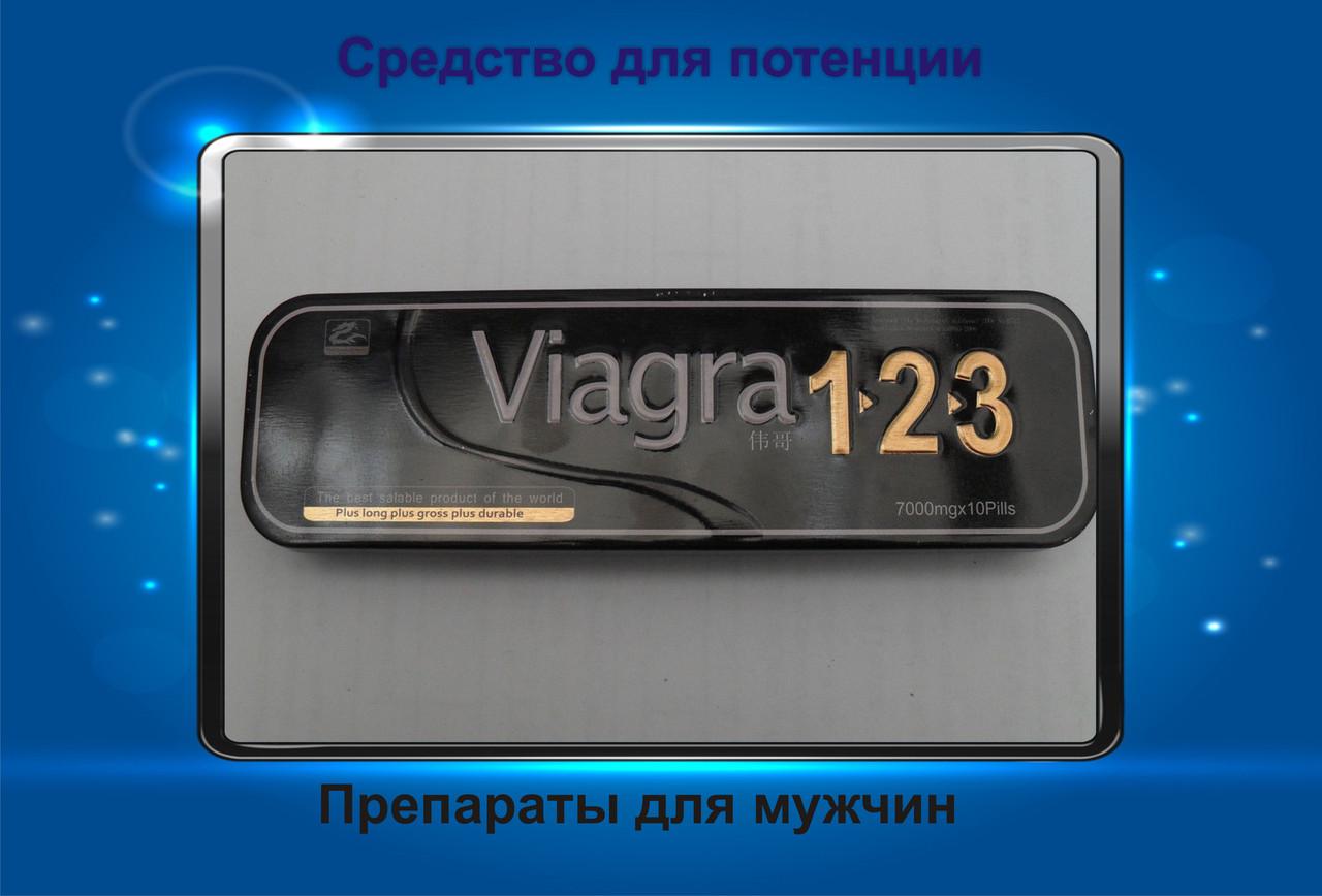 """""""Вигра 123"""" для усиления мужской потенции, двойная сила (10 таблеток + 10 шариков)."""