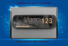 """""""Виагра 123"""" для усиления мужской потенции, двойная сила (10 таблеток + 10 шариков)."""