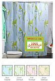 """Шторка для ванной комнаты """"Calla"""", Miranda. Производство Турция, фото 2"""