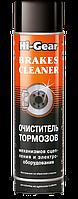 Очиститель тормозов, механизмов сцепления и электрооборудования Hi-Gear