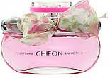 Chifon EDP 100 ml  парфумированная вода женская (оригинал подлинник  Объединённые Арабские Эмираты), фото 2