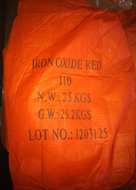 Пигмент железоокисный красный 110 для плитки и бетона