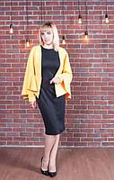 Стильный женский пиджак-пончо желтого цвета
