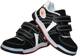 Детские кроссовки для мальчика Renda Италия размеры 25-36