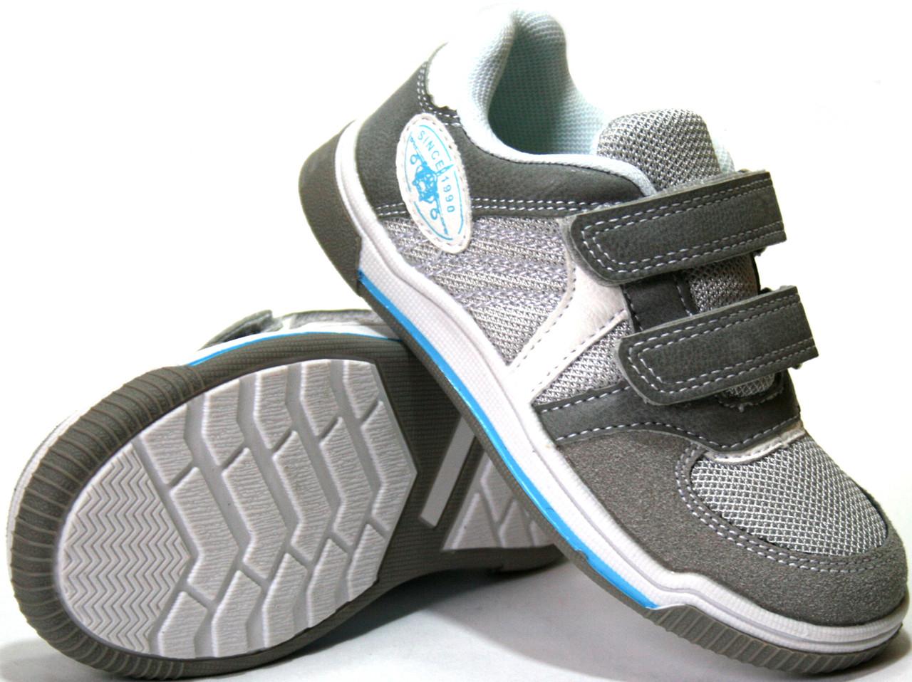 d8e46e4e Детские кроссовки для мальчика Renda Италия размеры 25-36, цена 470 грн.,  купить в Хмельницком — Prom.ua (ID#341079487)