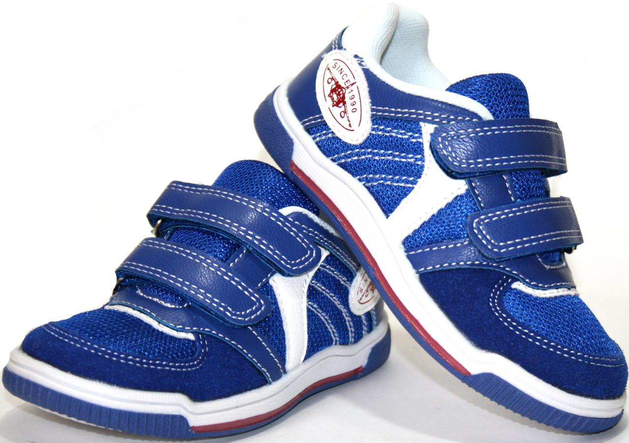 Дитячі кросівки для хлопчика Renda Італія розміри 25-36