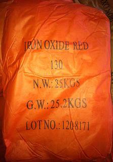 Пигмент железоокисный красный 130 для плитки и бетона
