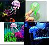 Медуза люмінесцентна декор акваріума 3 кольори