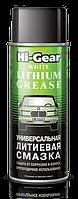 Универсальная литиевая смазка Hi-Gear