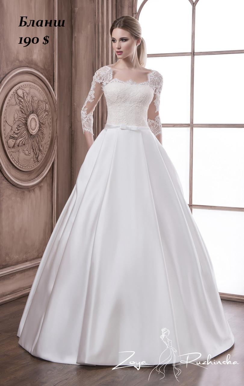 Бланш свадебное платье