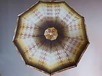 Зонт женский  Lantana 1256 полный автомат Желтый