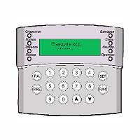 Охранный прибор ITV МАКС8588-М8588К