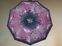 Зонт женский  Lantana 1256 полный автомат Розовый с серым
