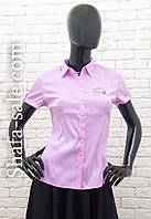 Рубашка женская с коротким рукавом