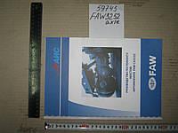Руководство по ремонту мостов faw ca3252 , FAW3252 axle FAW