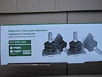 Опора шаровая Ваз 2101-2107 Кедр комплект 4 шт