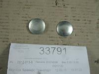 Крышка шкворня 1041 , CQ72132 FAW