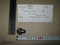 Кнопка двигателя отопителя 6371 , 8112016-2E2 FAW