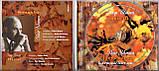 Музичний сд диск ІГОР ШАМО Пісни (2005) (audio cd), фото 2