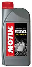 АнтифризMOTUL MOTOCOOL FACTORY LINE -35°C  1л (818501)