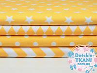 Набор тканей 50*80 см жёлто-оранжевого цвета из 4 штук